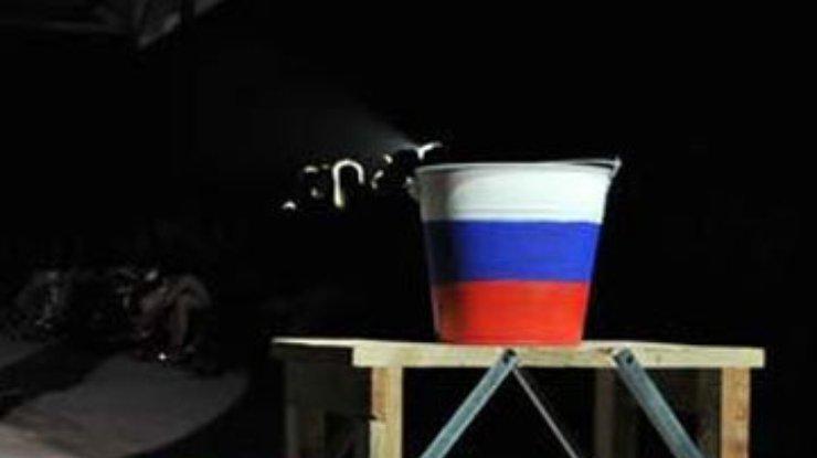 Украинские и российские дизайнеры поссорились из-за ЧФ РФ [ Редактировать ]