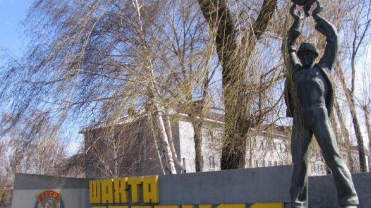 Взрыв на шахте Львова: семьям погибших выплатили по 100 тысяч [ Редактировать ]