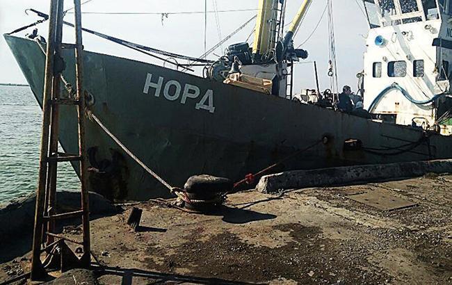 Арестованное российское судно Норд продадут на аукционе