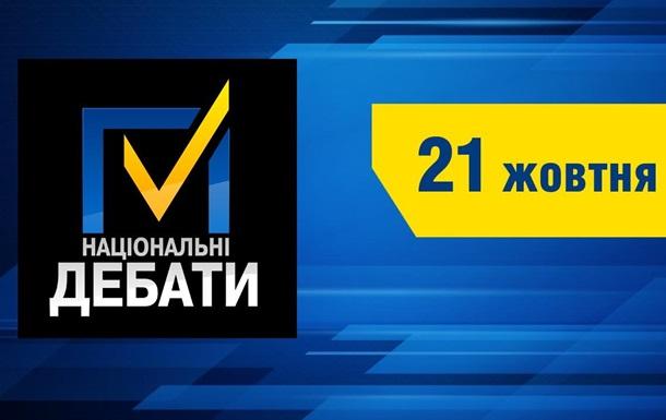 Дебаты 2014: эфир пятый. Стецькив, Рабинович, Нечай и ОпанащенкоСюжет