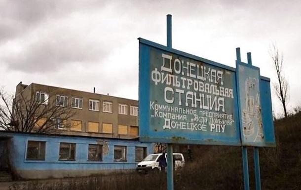 Донецкая фильтровальная станция приостановит работу