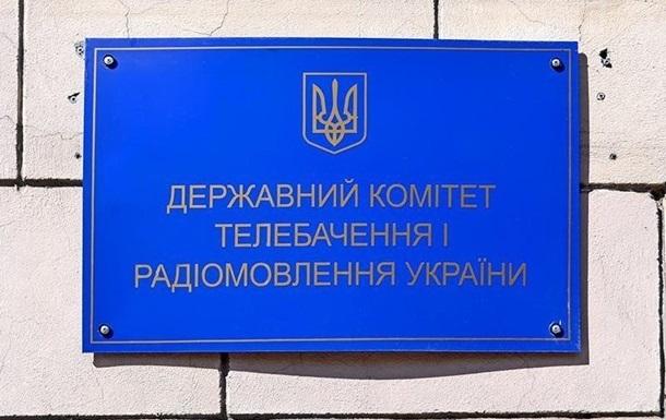 Еще две российские книги пополнили черный список в Украине