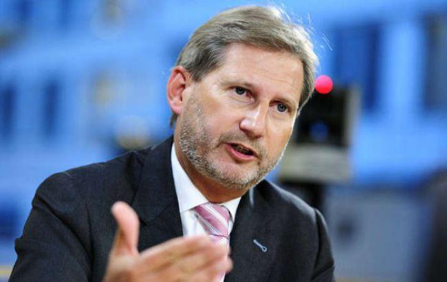 Еврокомиссар Хан прогнозирует окончательное решение о безвизовом режиме для Украины осенью2016
