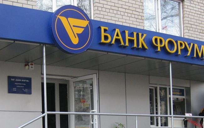 ФГВФЛ продает центральный офис обанкротившегося банка Форум