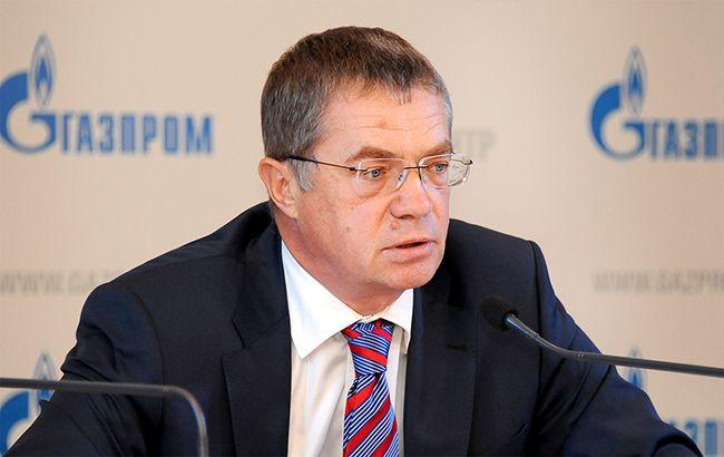 Газпром обещает Украине хорошую цену на газ в III квартале