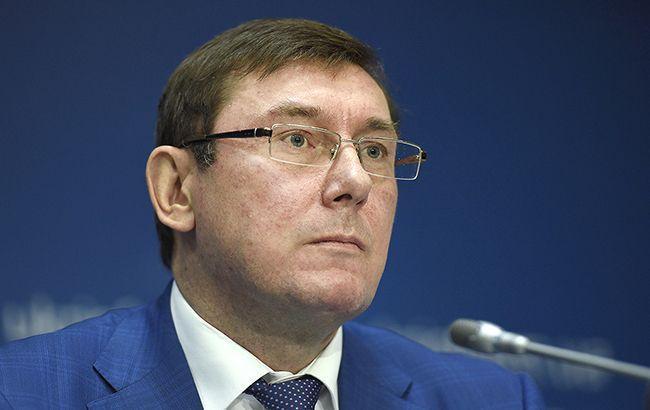 Генпрокурор заявил о критической ситуации с бездействием НАБУ