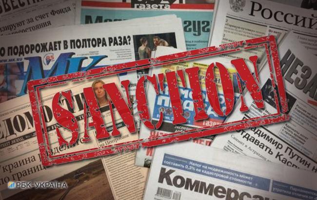 Госкомтелерадио предлагает ввести санкции против российских издателей