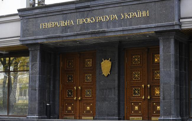 ГПУ расследует выведение 500 млн гривен из госбанков