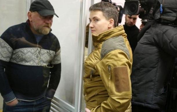 ГПУ завершила расследование по делу Рубана и Савченко