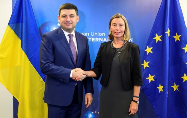 Гройсман призвал Еврокомиссию применить к Северному потоку-2 Третий энергопакет ЕС