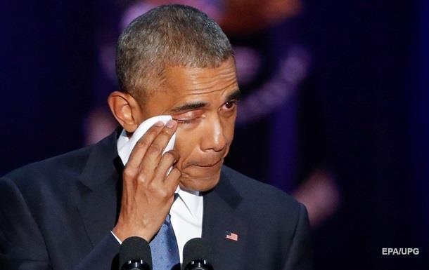 Итоги 11.01: Прощальные слезы Обамы, тезисы ТрампаСюжет