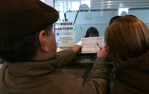 Итоги 16.11: Скандал с шок-платежками и демарш РФСюжет