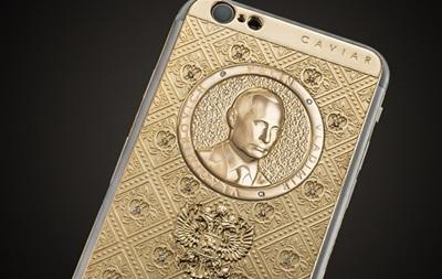 Итоги 5.10: Новый генсек ООН, золотой iPhone 7Сюжет