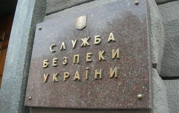 Из Украины за два года выслали 23 дипломатов