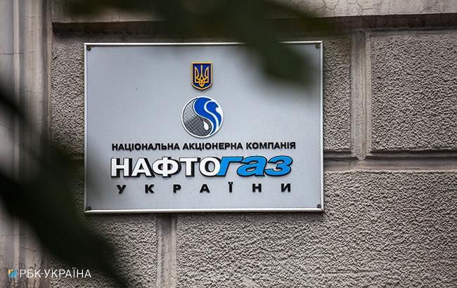 Кабмин понизил ставку по кредиту Нафтогаза в Ощадбанке