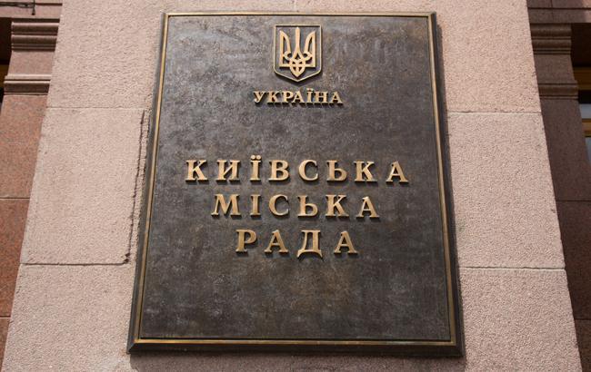 Киеврада переименовала семь улиц