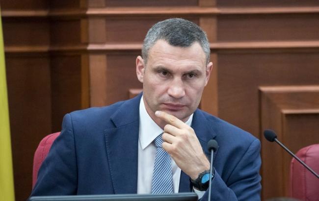 Кличко: столичная власть начала отопительный сезон в Киеве