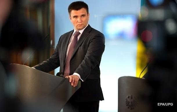 Климкин отреагировал на высылку консула из Венгрии