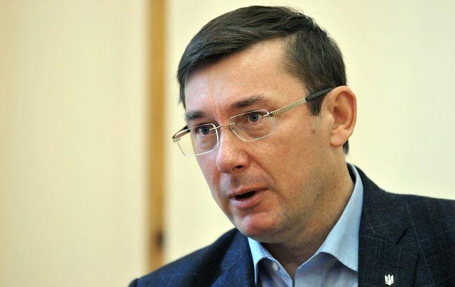 Луценко направил в ВР представление о лишении неприкосновенности Онищенко