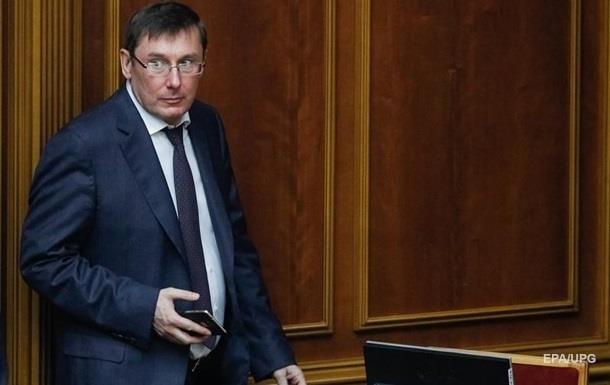 Луценко объяснил, зачем ему данные журналистов