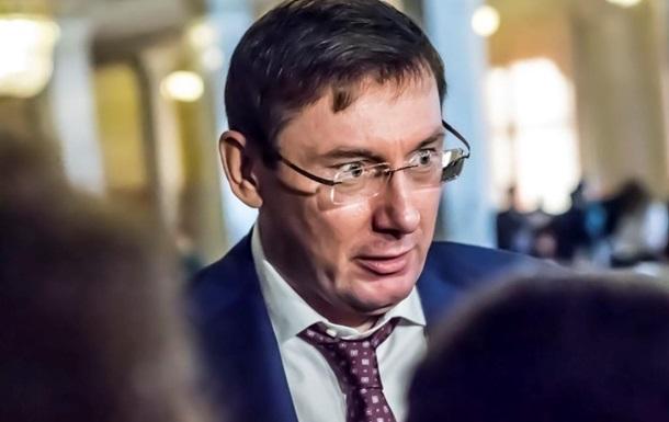 Луценко предложил заменить звание Герой Украины