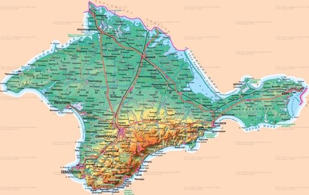 МИД осудил визит швейцарского политика в Крым