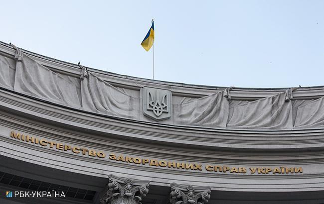 МИД Украины призывает усиливать санкции против России до деоккупации Крыма
