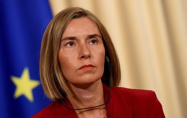 Могерини покинет пост главного дипломата ЕС в следующем году
