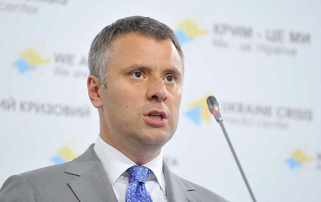 Нафтогаз может продать акции Северного потока-2 на аукционе при неуплате Газпромом долгов
