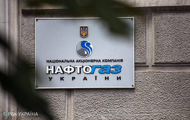 Нафтогаз получил от Газпрома 9 млн долларов по арбитражному решению