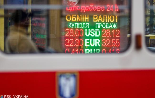 Наличный курс доллара вырос на 3 копейки