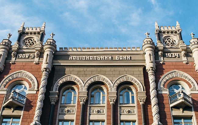 НБУ объявил продажу земельных участков в Киевской области