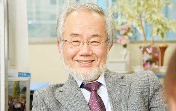 Нобелевскую премию по медицине получил японец