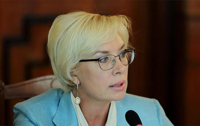 Омбудсмену РФ могут запретить въезд в Украину, - Денисова
