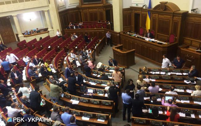 Парламент планує унормувати процедури по складанню Бюджетної декларації