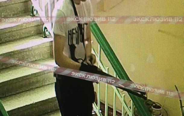 Подозреваемый в организации взрыва в Керчи обнаружен мертвым - СМИ
