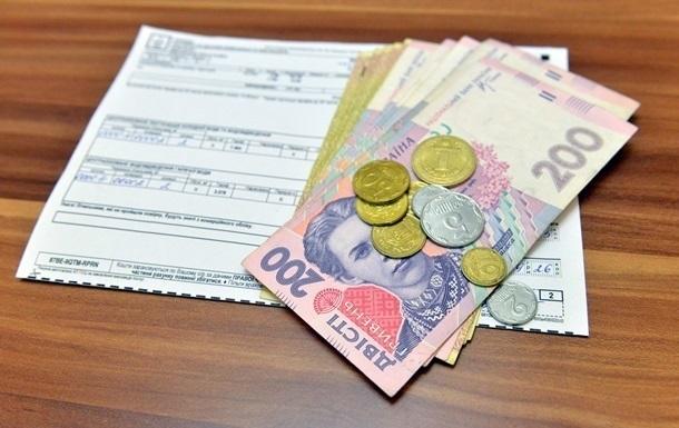 Полтора миллиона украинцев получали завышенную субсидию