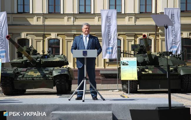 Порошенко: до конца года Украина планирует создать более 20 образцов вооружения
