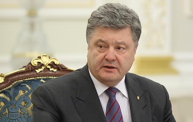 Порошенко на Генассамблее ООН призвал к вводу миротворцев на Донбассе