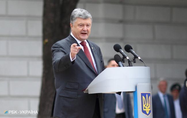 Порошенко: необхідно розробити механізм для упередження втручання РФ у вибори