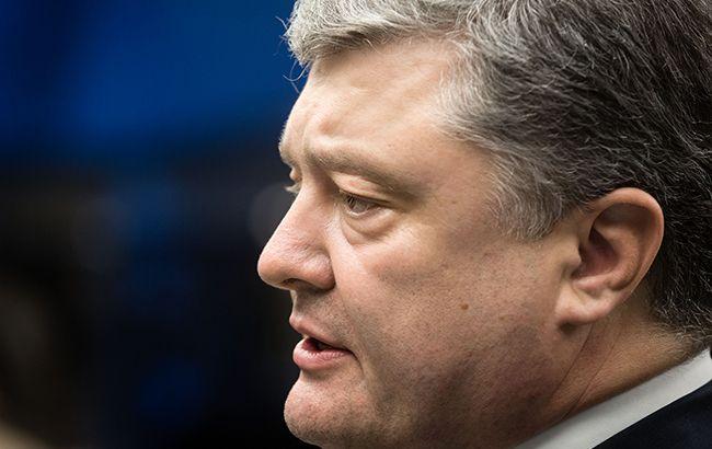 Порошенко призвал страны ЕС признать Голодомор актом геноцида украинского народа