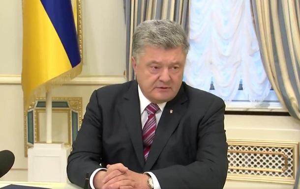 Порошенко прокомментировал массовое убийство в Керчи