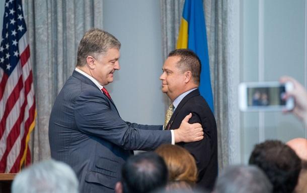Порошенко вручил награды представителям украинской общины в США