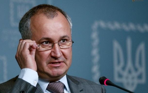 Пранкеры разыграли главу СБУ от имени Бабченко - СМИ