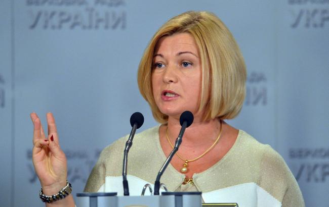 Принятие закона о гуманитарном разминировании значительно усилит диалог с НАТО, - нардеп
