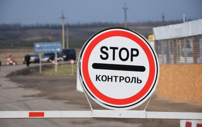 Пункты пропуска на Донбассе за сутки пересекли 39,9 тыс. человек