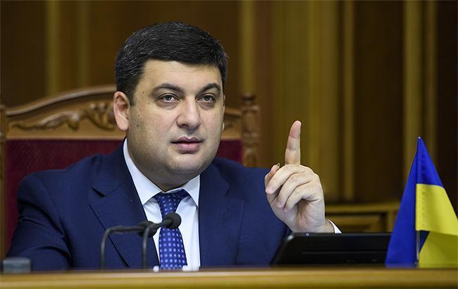 Рада должна проголосовать за экономический пакет законопроектов Кабмина до конца года, - Гройсман