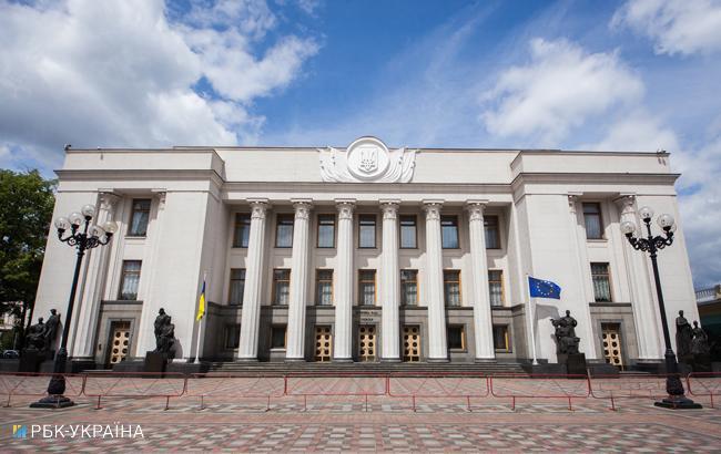 Рада отправила на доработку законопроект об изменениях в составе набсоветов госбанков