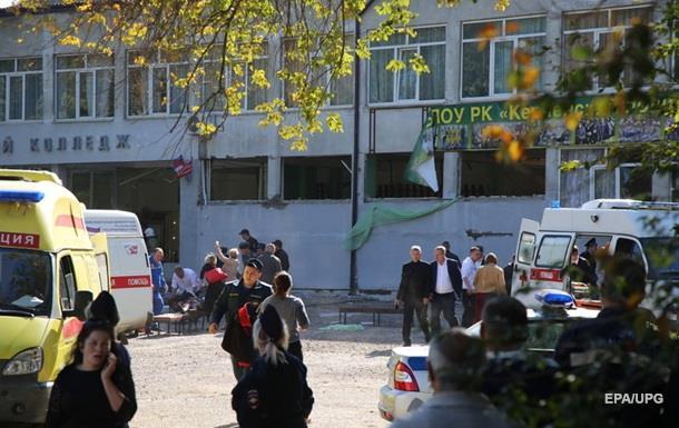Рада почтила память погибших в Керчи