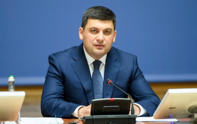 РФ може пообіцяти транзит газу через Україну в обмін на запуск Північного потоку-2, - Гройсман